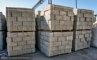 Современные материалы в строительстве: преимущества керамзитобетона